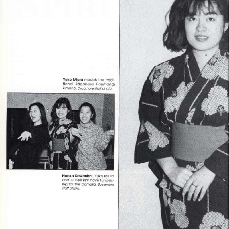 isa-isusycamore-1993-14-19.pdf